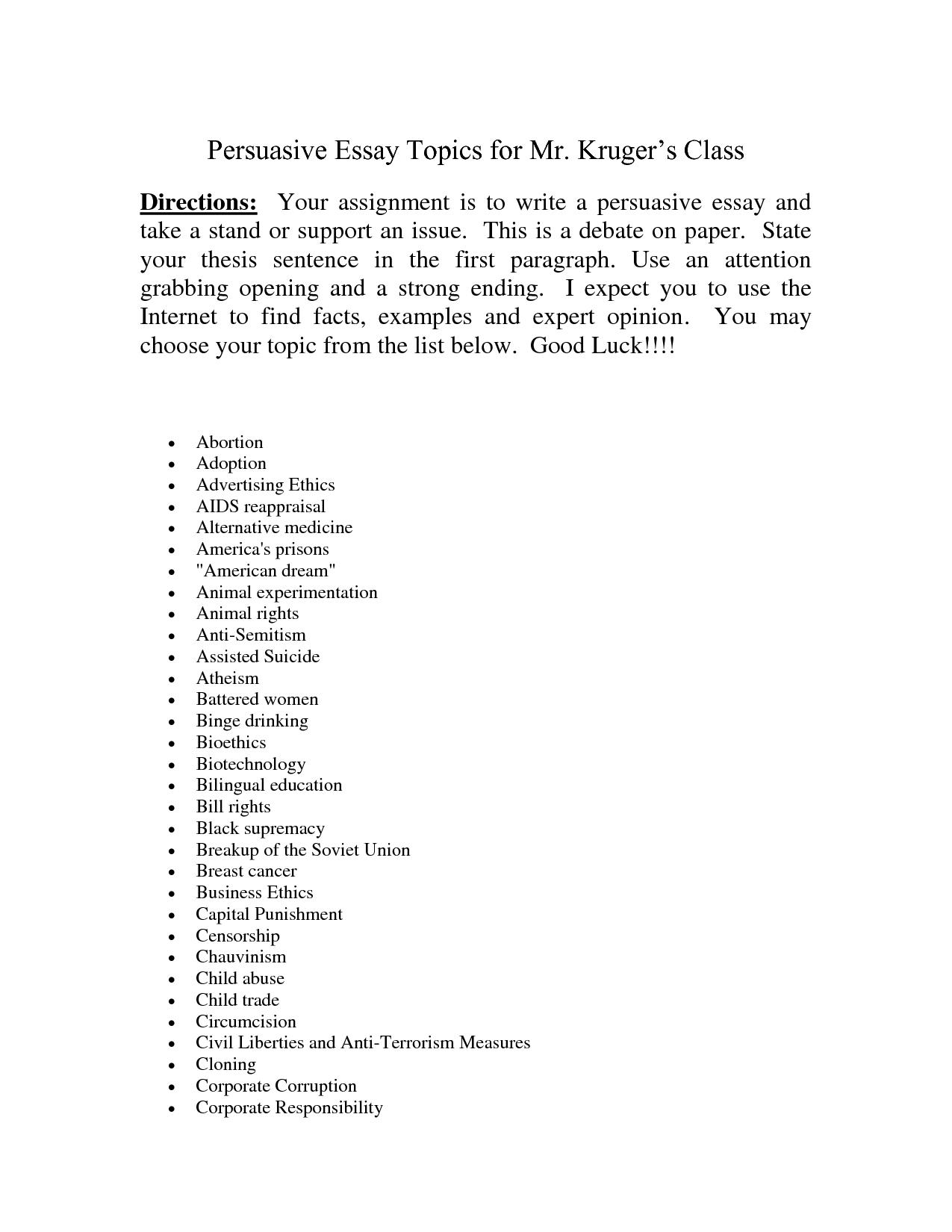 arugmunitive essay ideas
