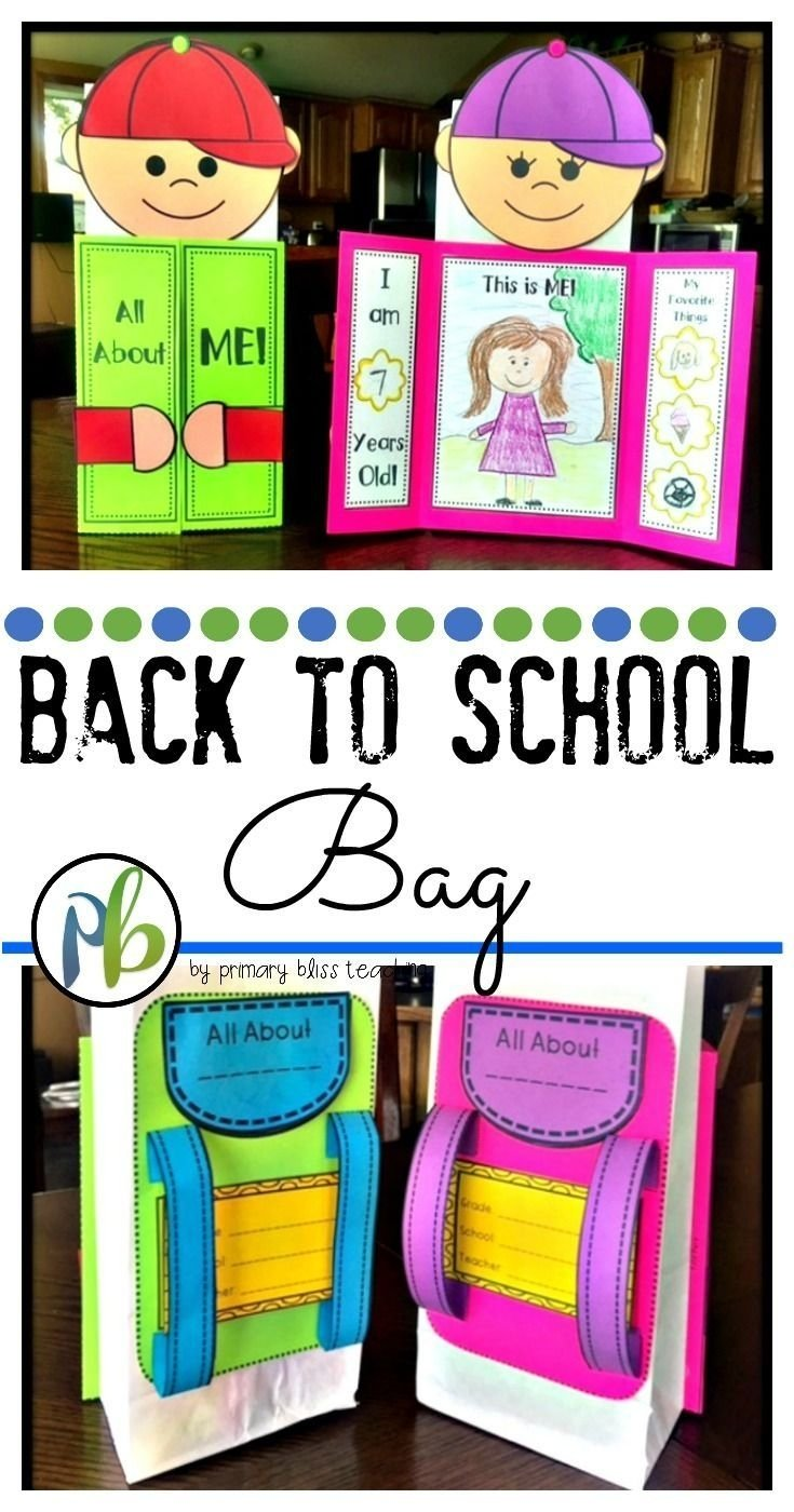 10 Trendy Back To School Ideas For Kindergarten all about me bag back to school activity craft activities 2 2021