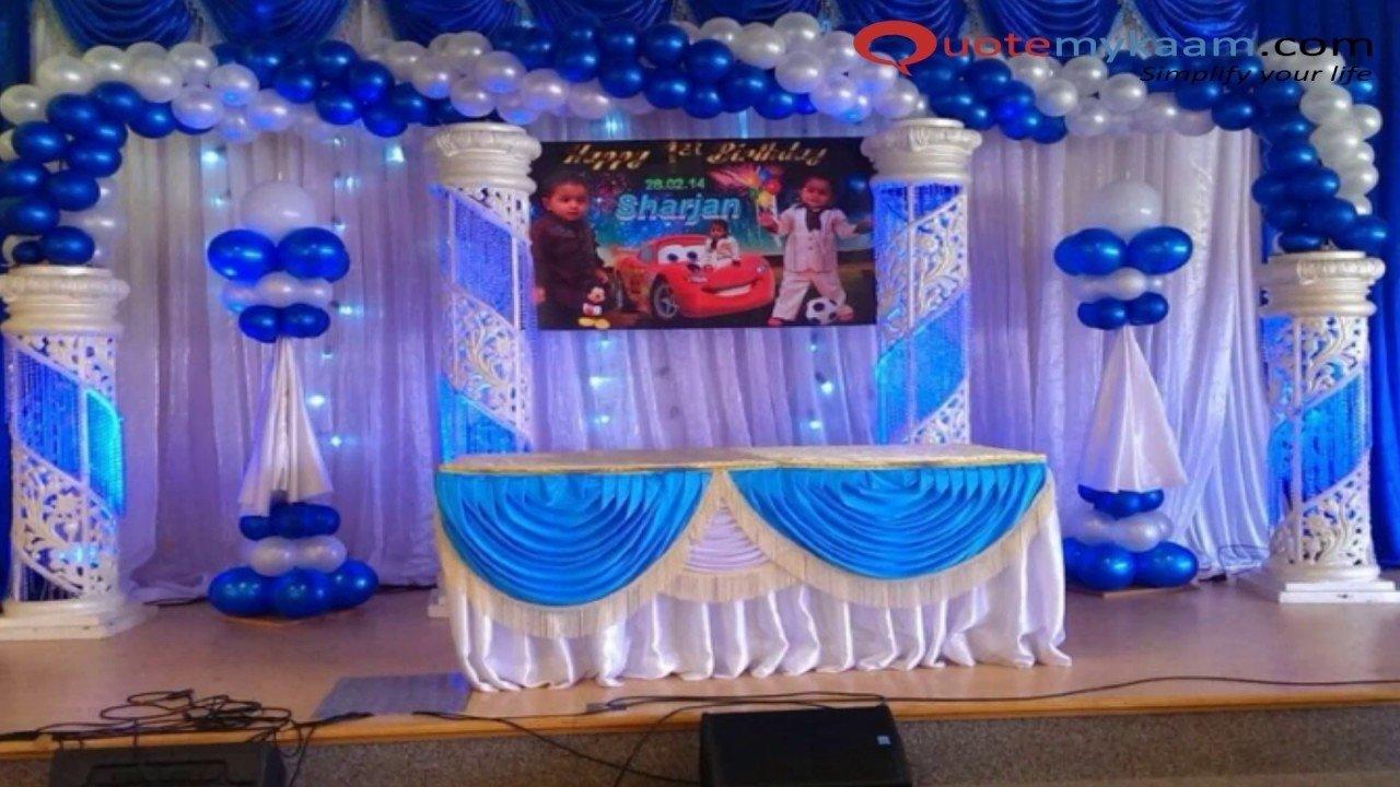 10 Trendy Baby Boy 1St Birthday Ideas baby boy 1st birthday decoration ideas youtube 2021