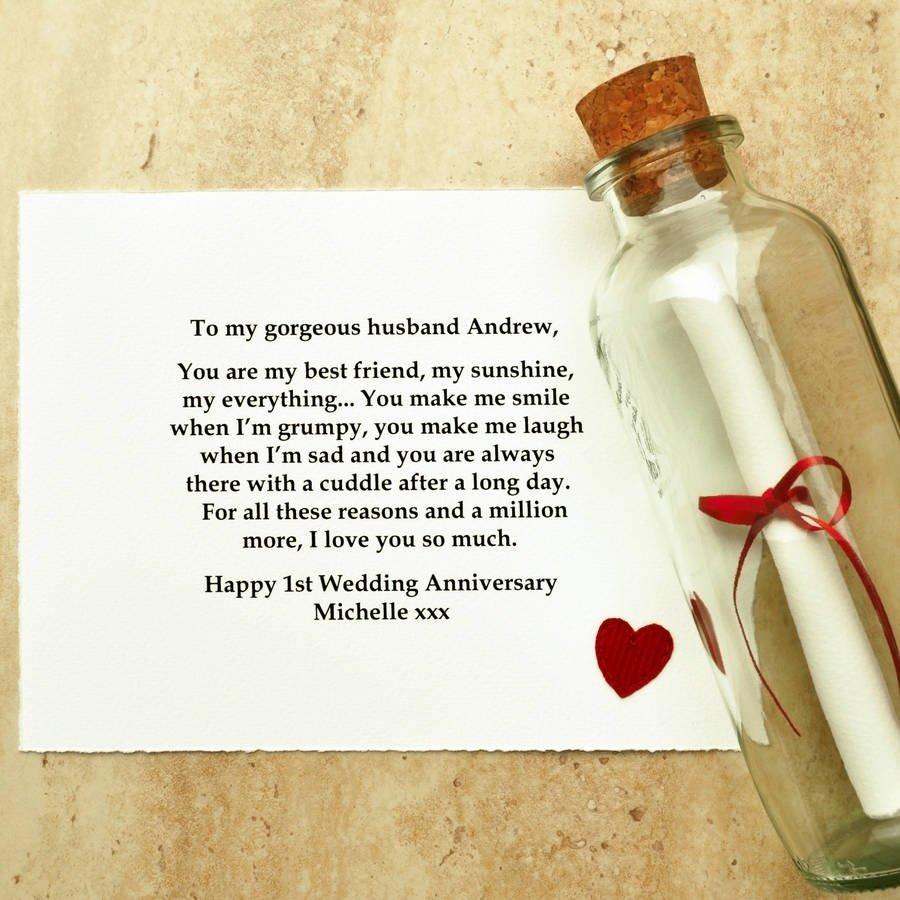 10 Unique 1St Year Anniversary Gift Ideas best friend paper first wedding anniversary giftjenny arnott 1 2021
