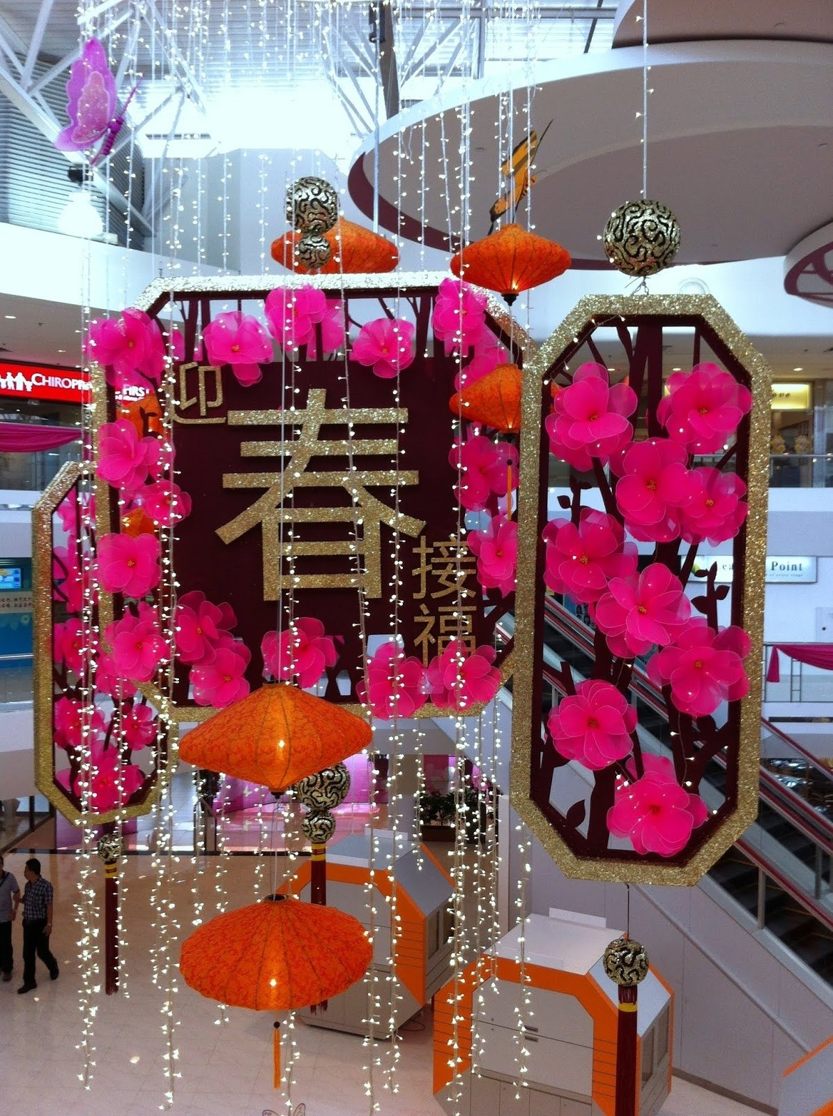 10 Fantastic Chinese New Year Decoration Ideas big chinese new year decoration for shopping mall 1195x1600 2020