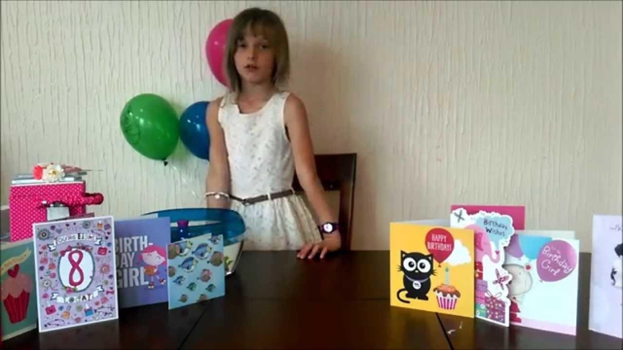 10 Fabulous Birthday Gift Ideas For 8 Yr Old Girl birthday haul birthday presents for an 8 year old girl youtube 1 2021