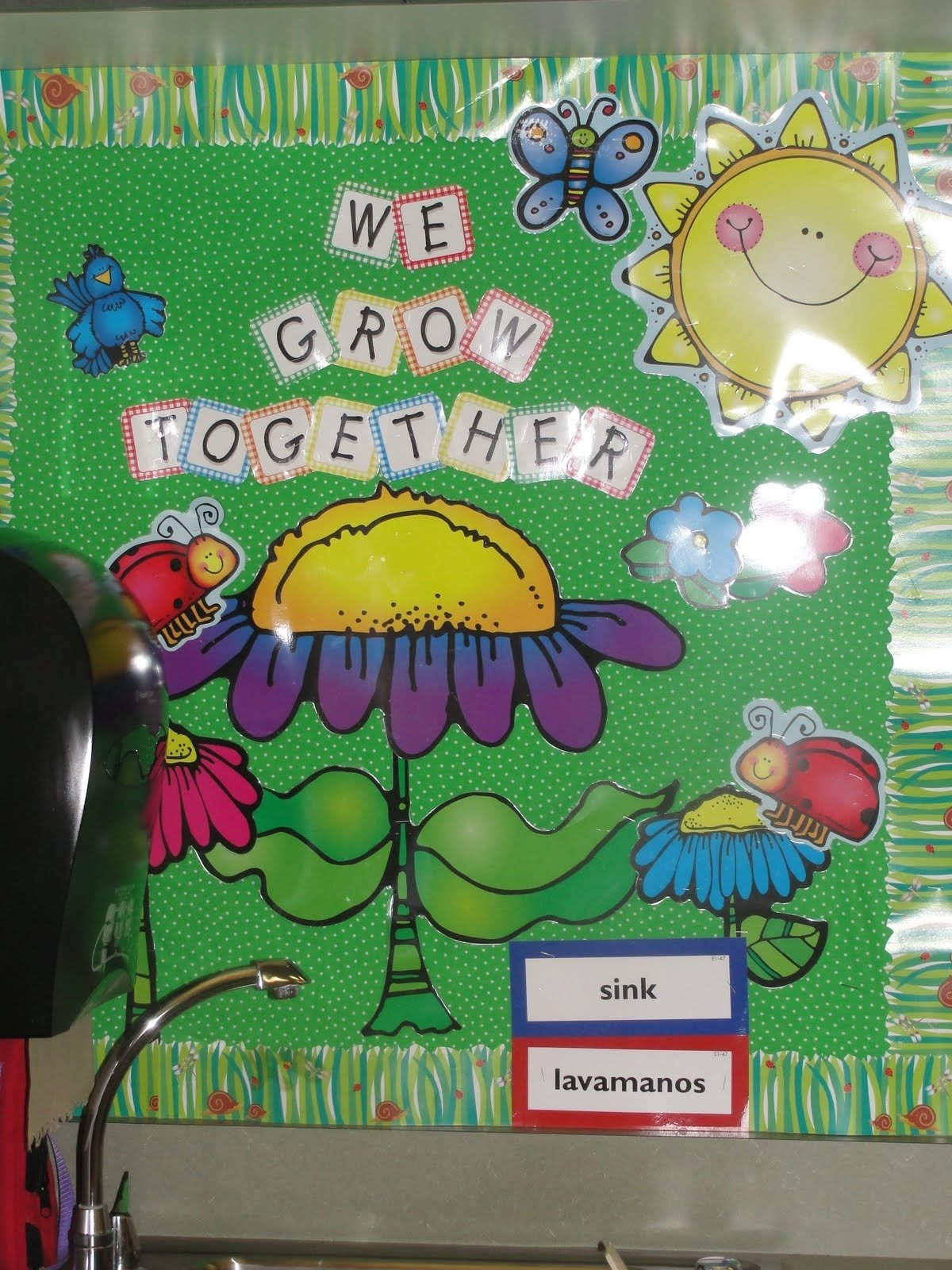 bulletin board ideas linky party - step into 2nd grade