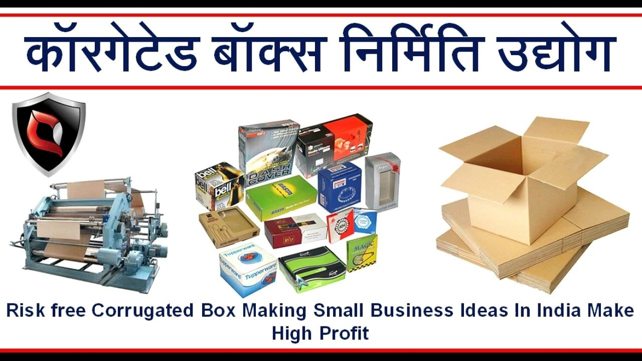 10 Great Business Ideas With Low Investment corrugated box making small business ideas in india low investment 2021