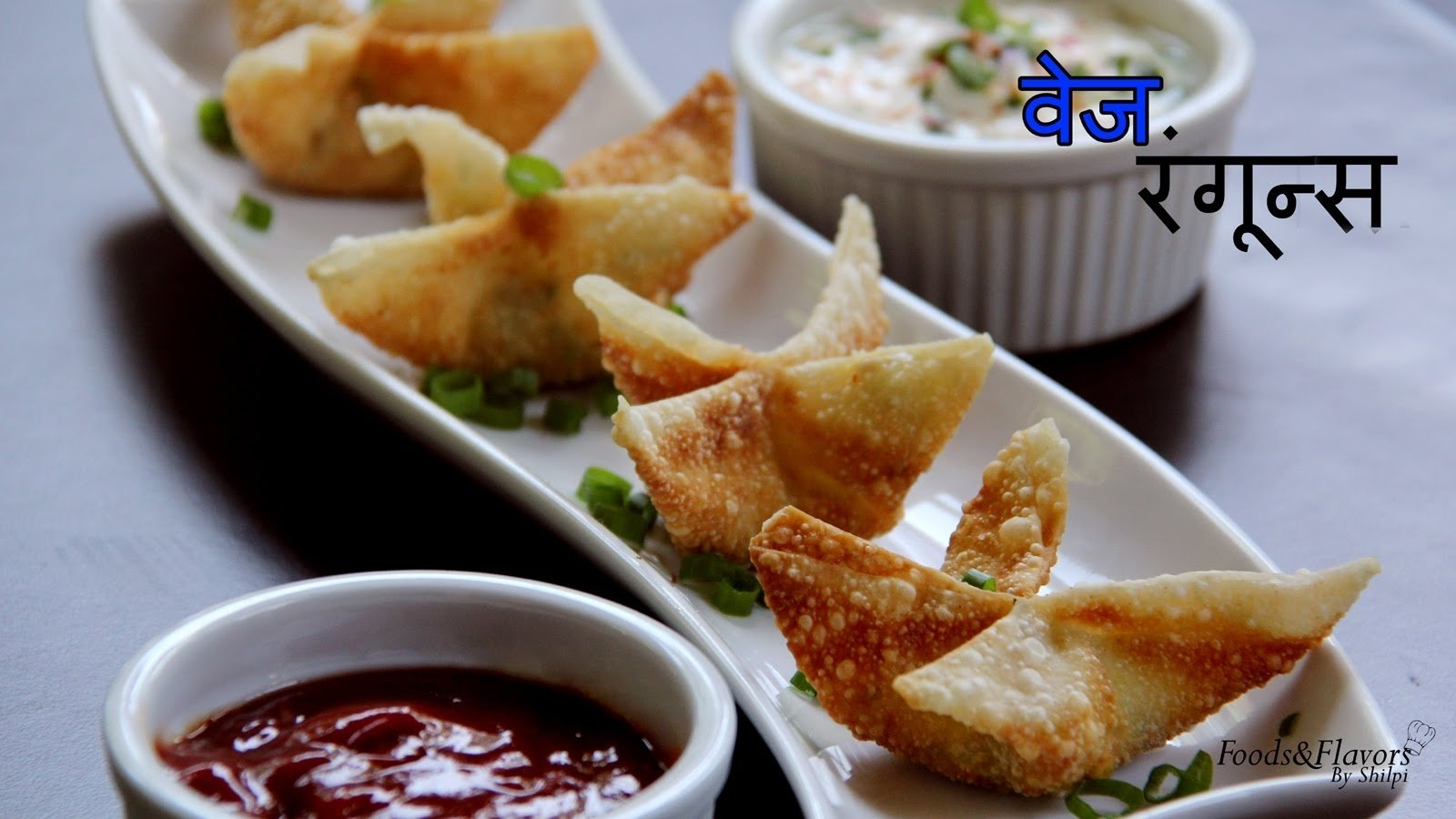 10 Unique Quick And Easy Snack Ideas cream cheese wontons recipe in hindi e0a4b5e0a587e0a49ce0a4bc e0a4b0e0a482e0a497e0a582e0a4a8e0a58de0a4b8 1 2021