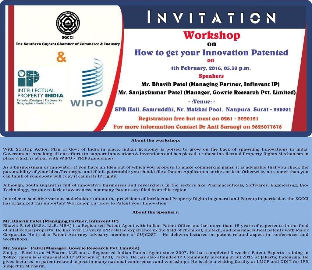 10 Fantastic How To Patent An Idea For Free free tickets of how to get innovations patented free online 2021