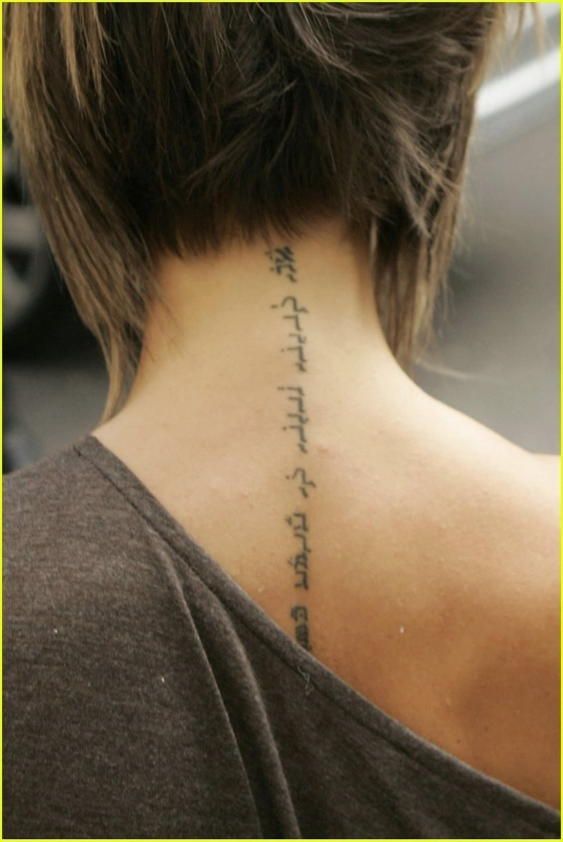 10 Gorgeous Back Of Neck Tattoo Ideas