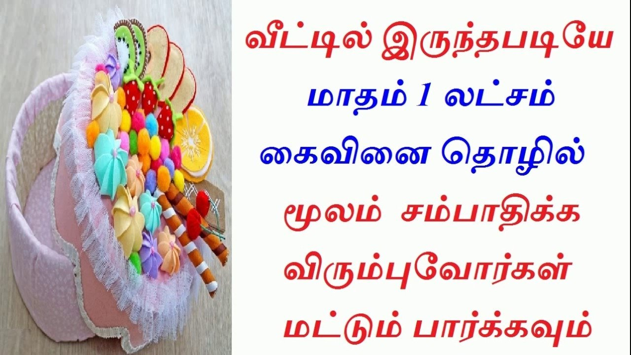 10 Most Recommended Good Home Based Business Ideas home based craft business idea in tamil simple craft idea 2 2020
