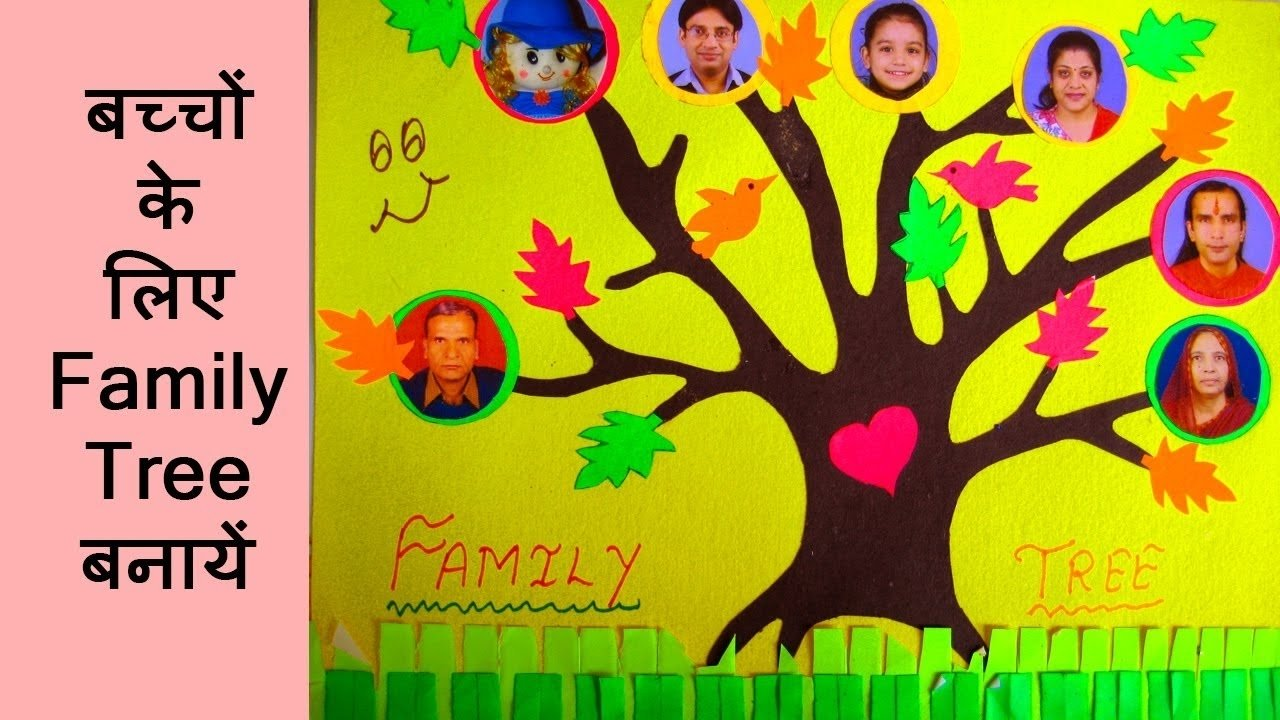10 Stunning Family Tree Ideas For Kids how to make a family tree for kids project year 2014 paper craft 1