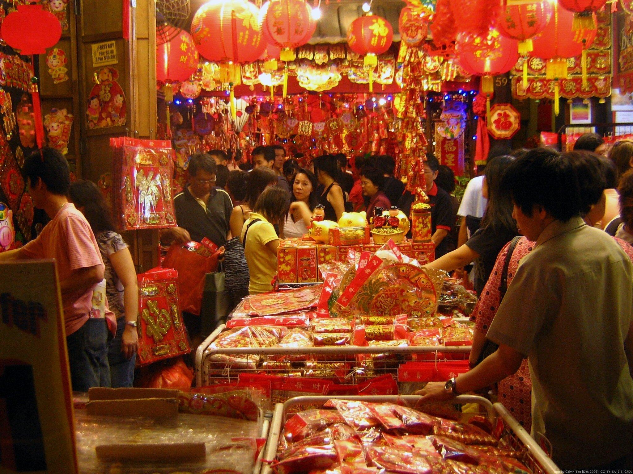10 Fashionable Chinese New Year Celebration Ideas new year 2020