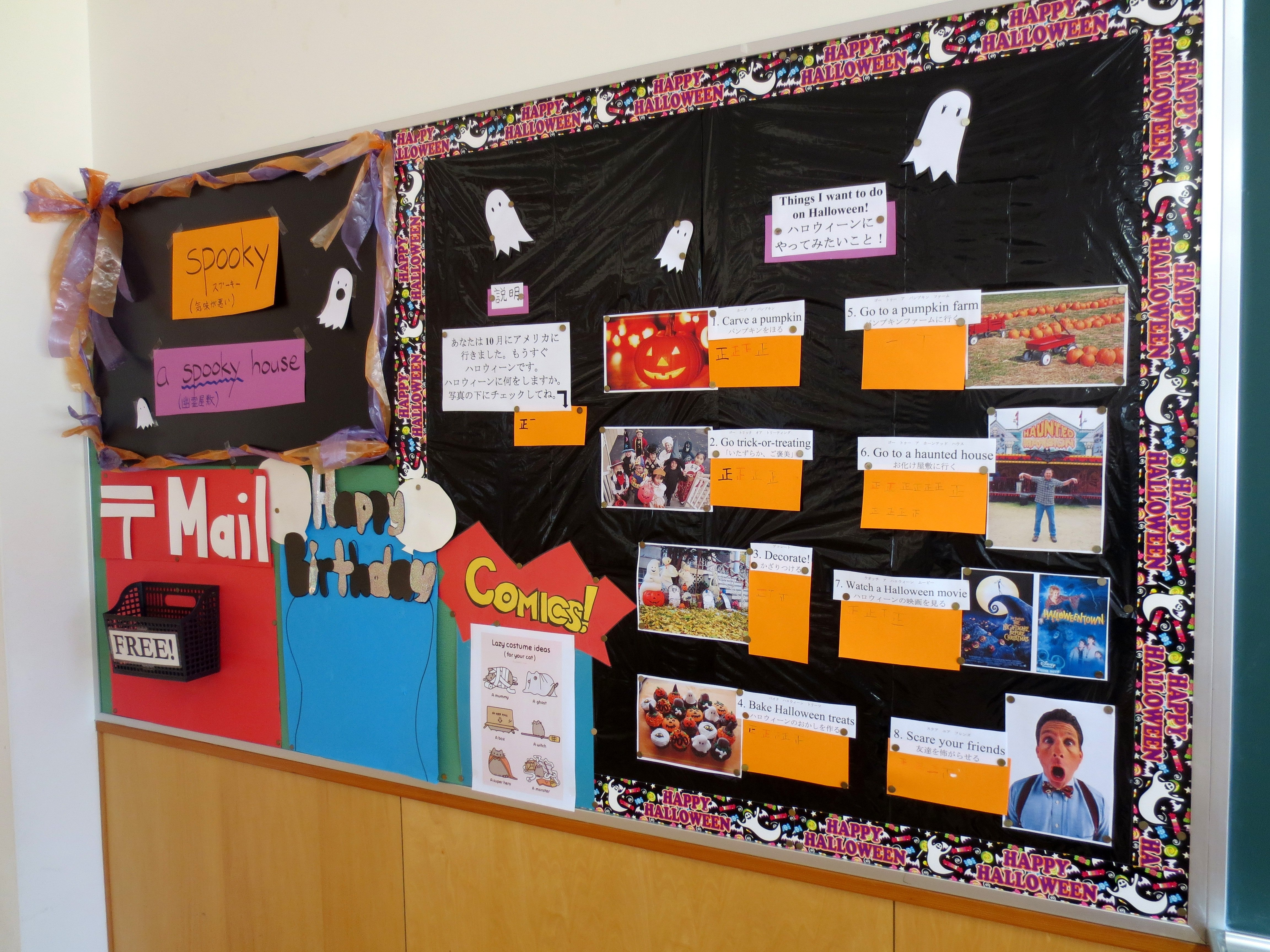 10 Pretty Halloween School Bulletin Board Ideas october bulletin board halloween theme e7b4a0e695b5e381aae383a9e382a4e38395 2020