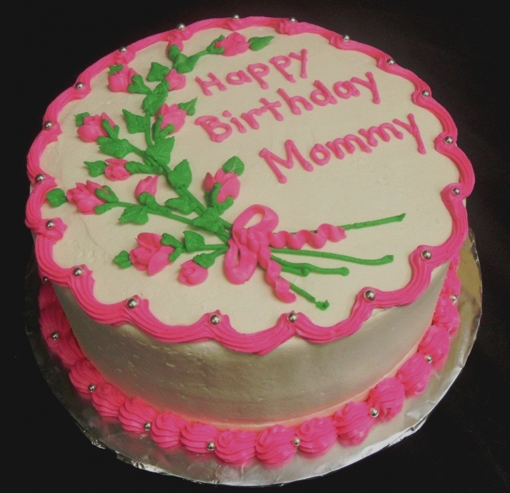 10 Fashionable Birthday Cake Ideas For Mom pictures of good inspiration birthday cake designs cakes for mom
