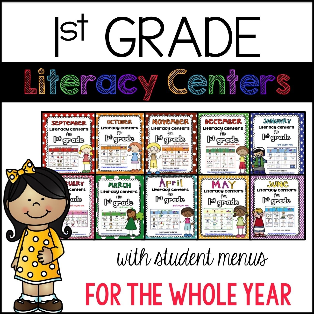 sarah's first grade snippets: 1st grade literacy center bundle