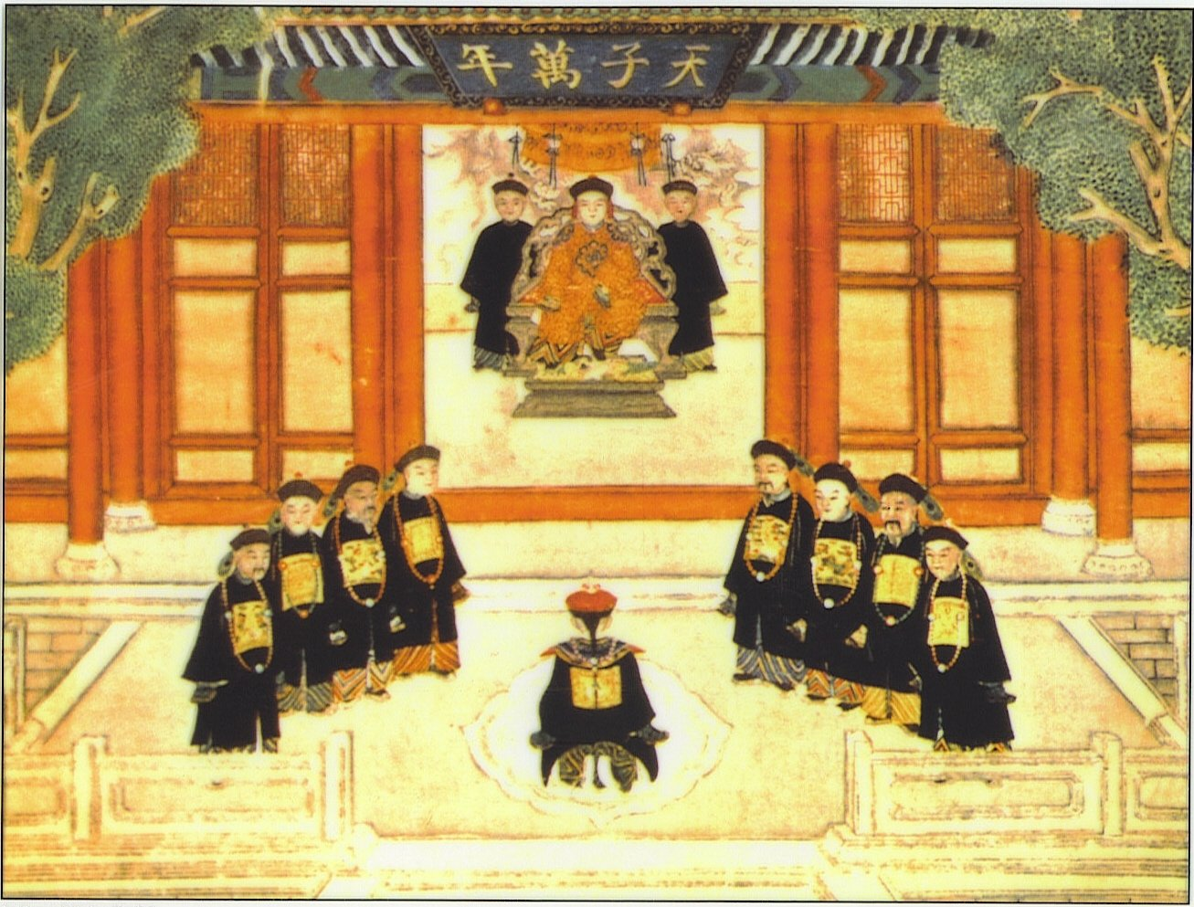 10 Attractive The Idea Of The Mandate Of Heaven Was the mad monarchist china and the heavenly mandate 2021