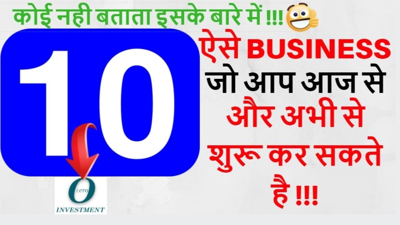 10 Unique Advertising Ideas For Small Business top 10 business ideas in hindi best business ideas to start 1 2020