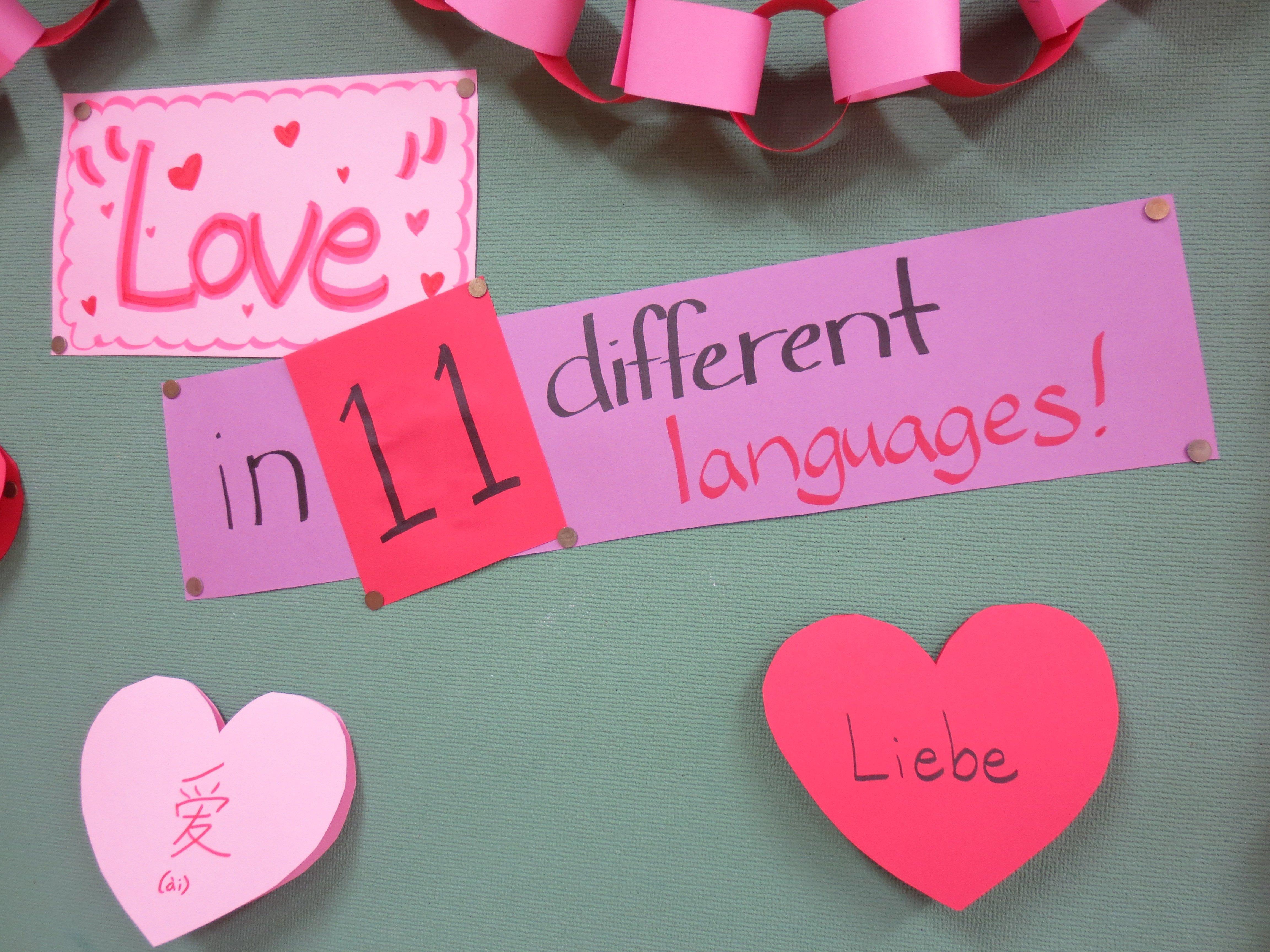 valentine's day bulletin board ii – 素敵なライフ
