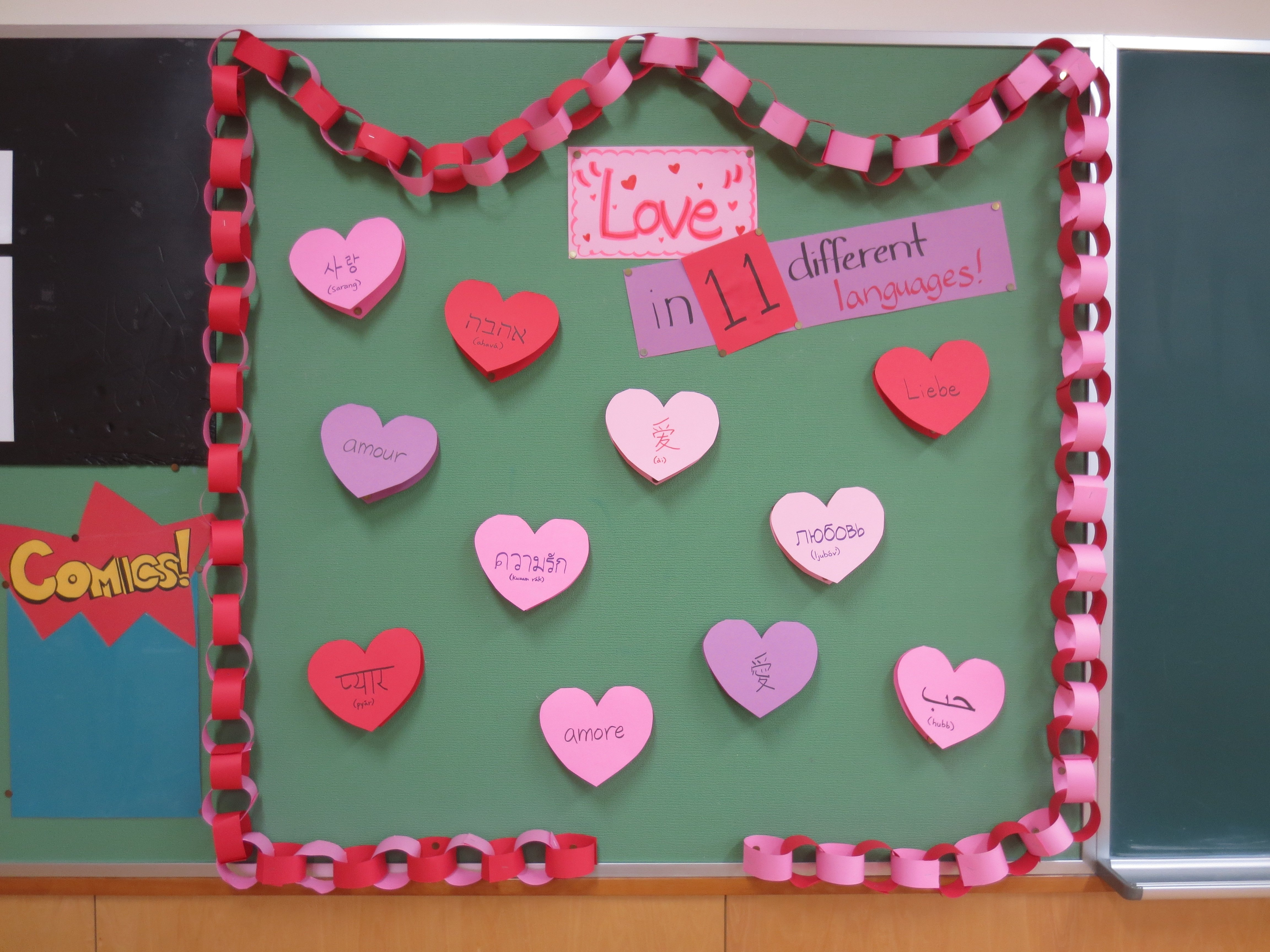 10 Pretty Valentine Bulletin Board Ideas Teachers valentines day bulletin board ii e7b4a0e695b5e381aae383a9e382a4e38395 4