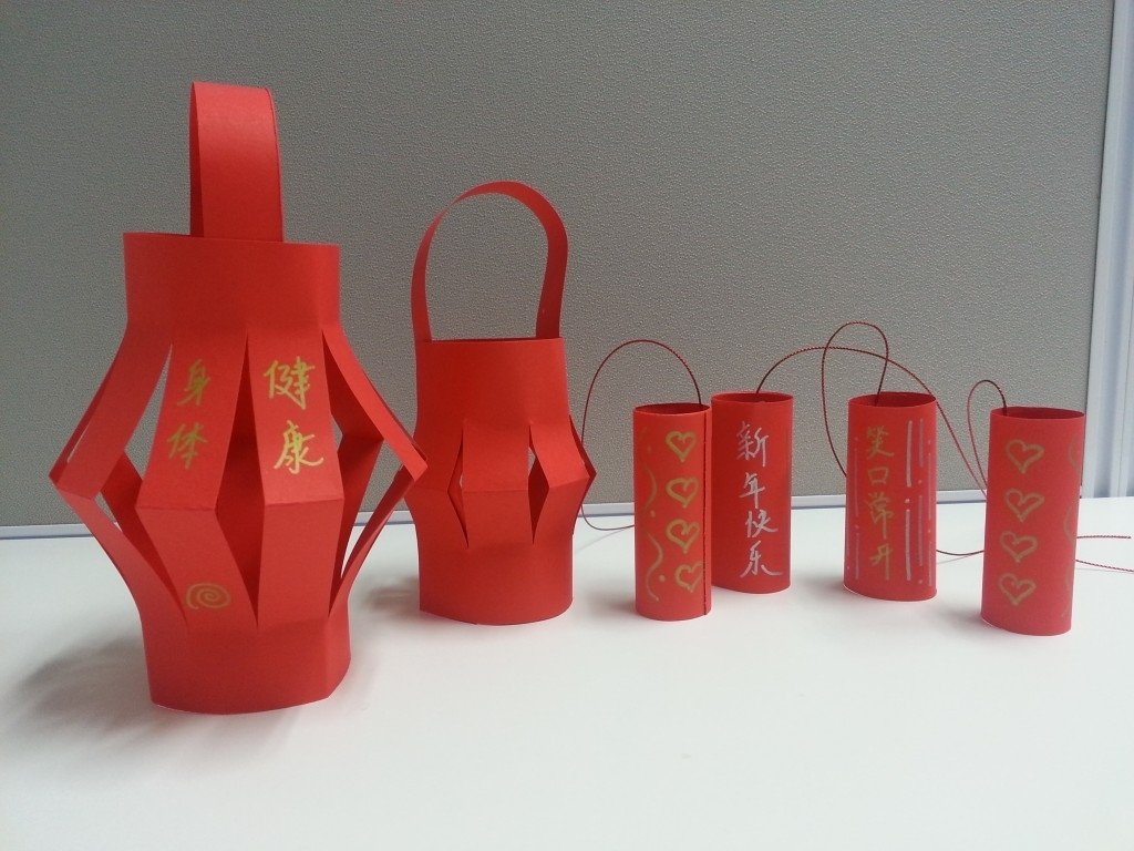 welcoming the year of the snake - crafts for new year - a juggling mom