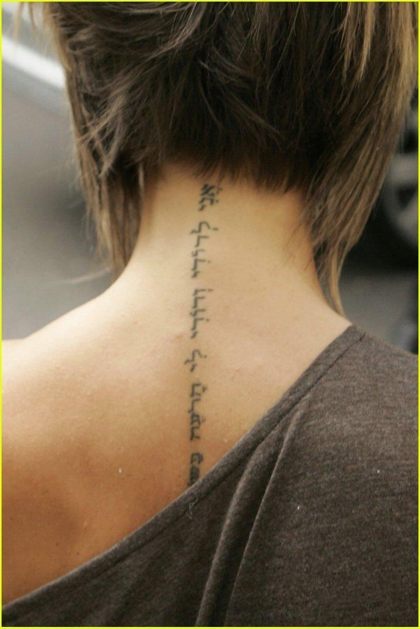 word tattoos for center of back | posh's neck tattoo | posh back