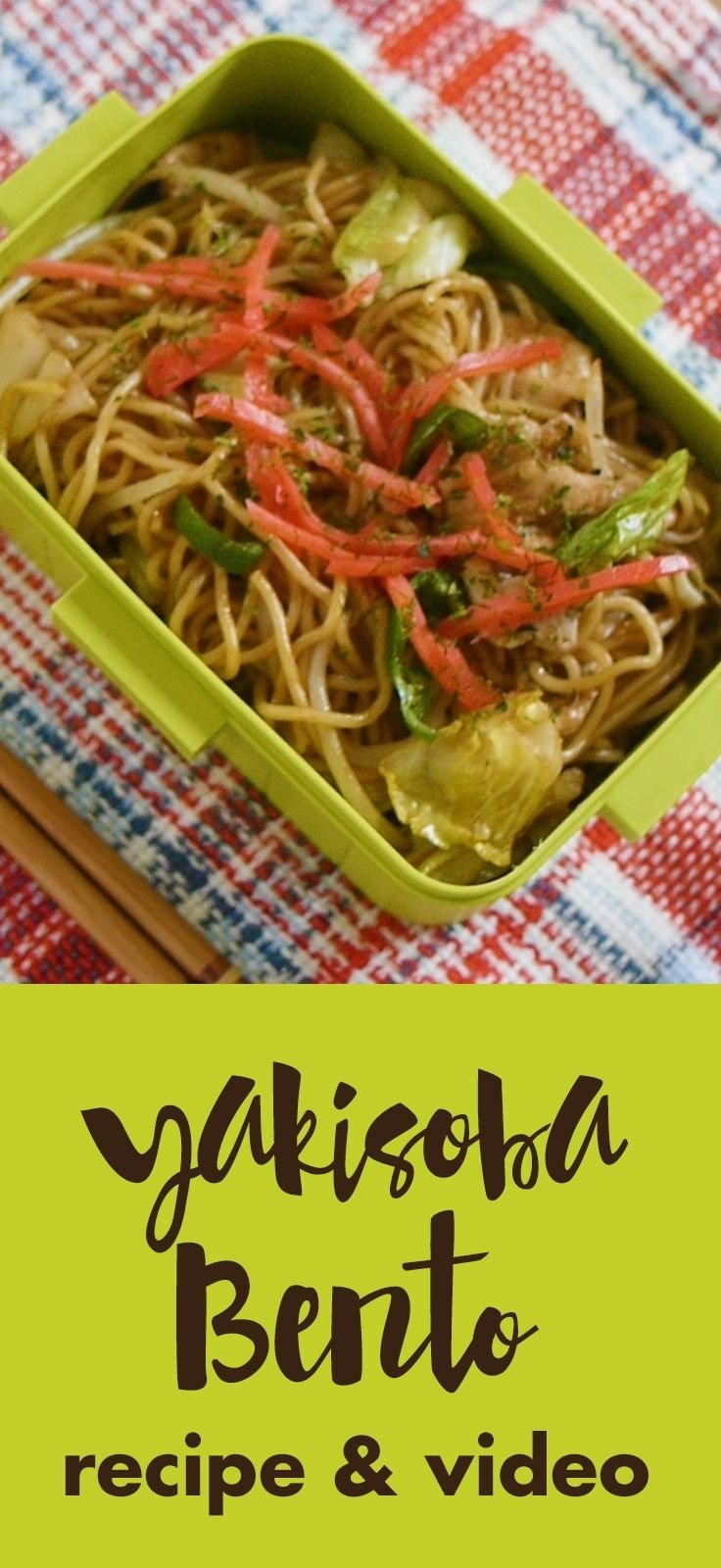 10 Most Popular Bento Lunch Ideas For Adults yakisoba bento recipe visit our site for 100 quick and easy 2020